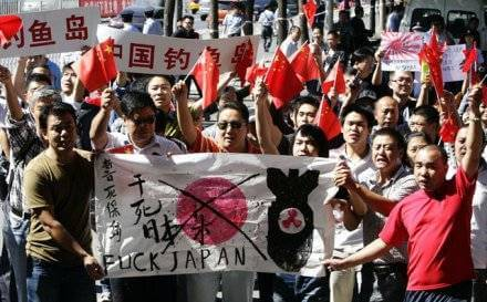 China boycotts Japanese products
